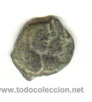 RARO BRONCE NABATEA PETRA REY ARETAS IV 30-9 ANTES DE CRISTO (Numismática - Monedas - Periodo Antiguo - Roma Imperio)